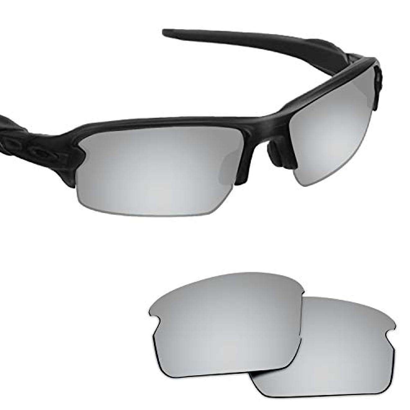 距離思いやり松Fiskr Oakley Flak 2.0(Asian Fit)交換用レンズ フラック2.0 アジアンフィット