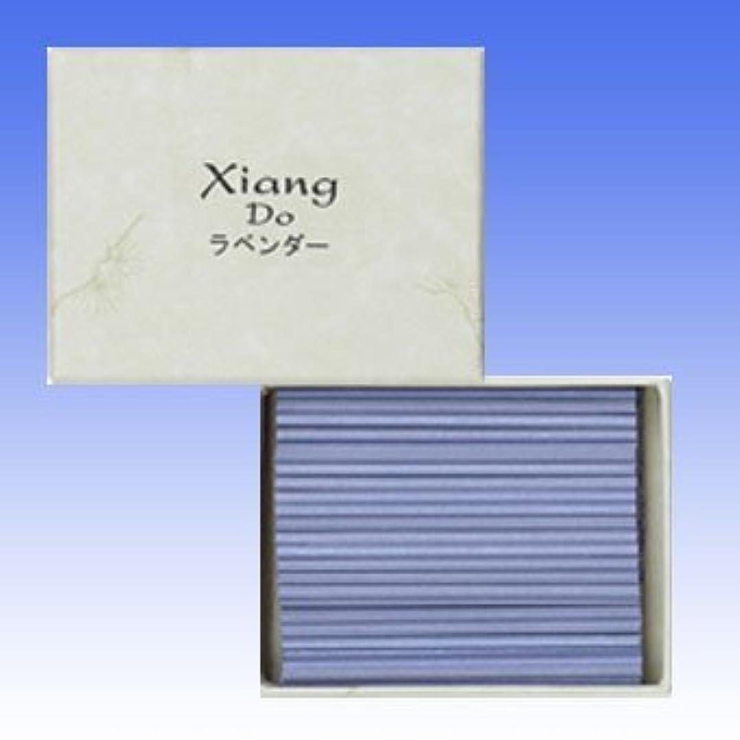 慈善達成可能鬼ごっこ松栄堂 Xiang Do(シァン ドゥ) 徳用120本入 (ラベンダー)