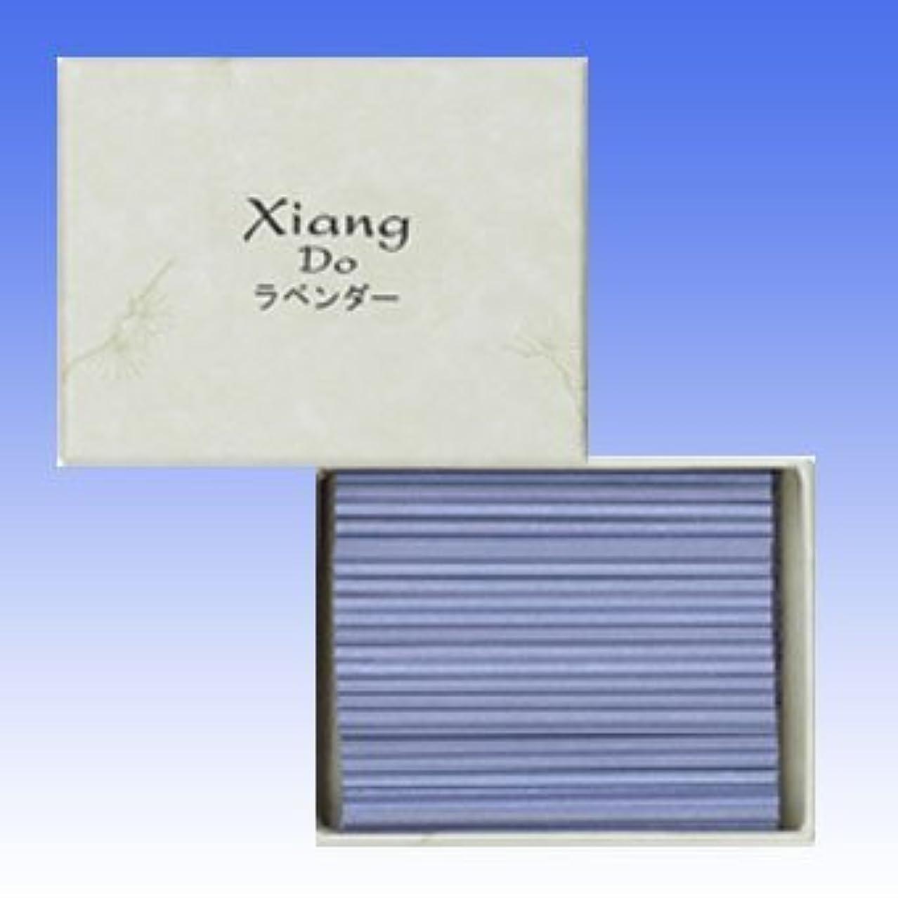 大通り窒素うまくいけば松栄堂 Xiang Do(シァン ドゥ) 徳用120本入 (ラベンダー)