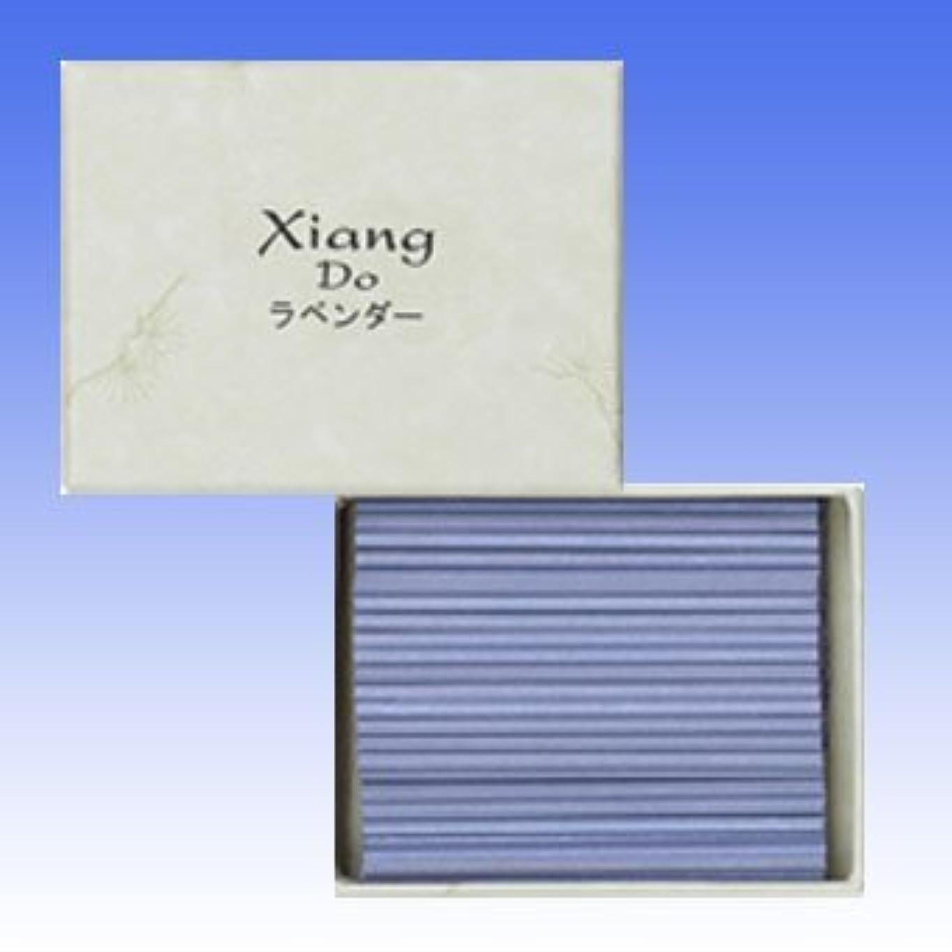 解き明かすマラウイ遺産松栄堂 Xiang Do(シァン ドゥ) 徳用120本入 (ラベンダー)
