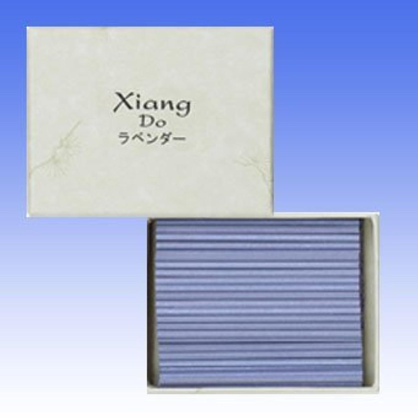 ハードウェア万歳共同選択松栄堂 Xiang Do(シァン ドゥ) 徳用120本入 (ラベンダー)