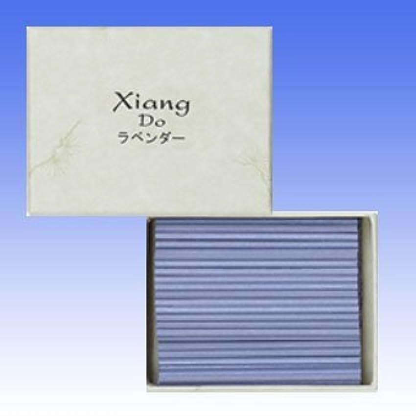 敵対的報復する発生する松栄堂 Xiang Do(シァン ドゥ) 徳用120本入 (ラベンダー)