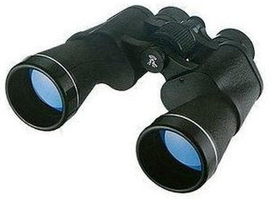 利益運動する膨らませる20倍高性能双眼鏡NASHICA/ナシカSPIRIT20×50ZCFケース付