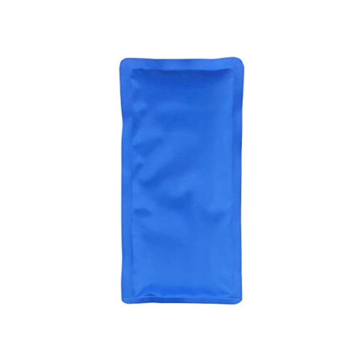 サスティーン雨赤外線傷害の子供および大人350MLのための熱い冷たいゲルのアイスパックの圧縮の覆い