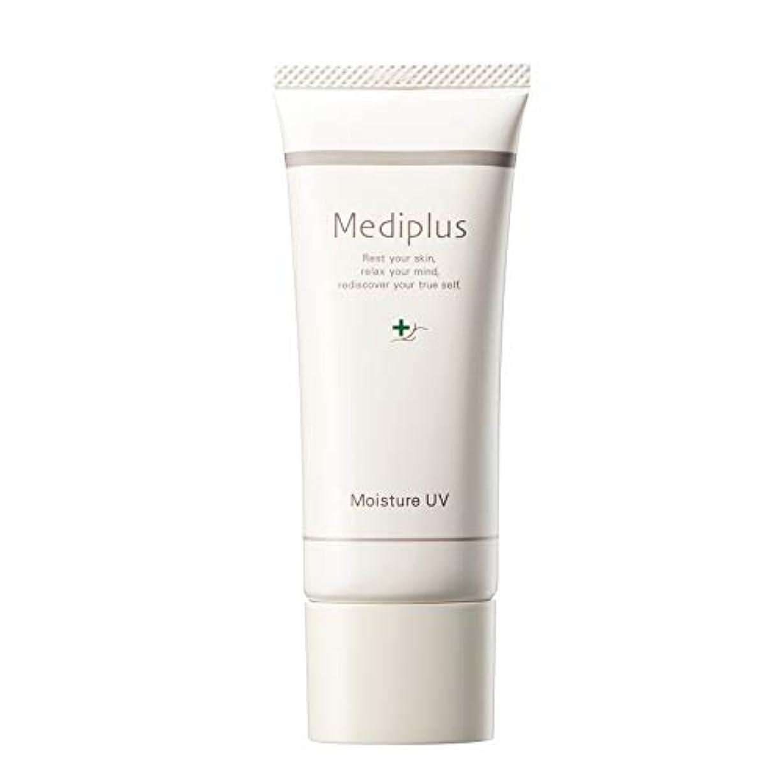 強度誤解柔らかさ【Mediplus+】 メディプラス 日焼け止め モイスチャーUV SPF40 PA+++ 40g [ ノンケミカル ウォータープルーフ ]
