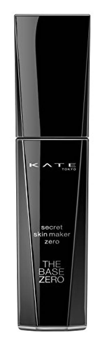 低い蜜熱狂的なケイト リキッドファンデーション シークレットスキンメイカーゼロ 02 標準的な肌