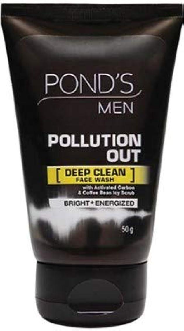 吸う我慢する違法Pond's Men Pollution Out Face Wash (50g)