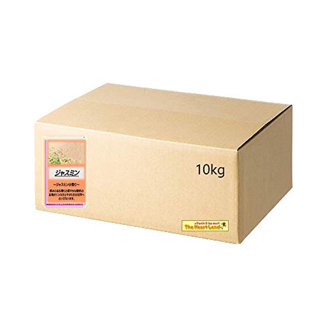 クレジットトランジスタ予言するアサヒ入浴剤 浴用入浴化粧品 ジャスミン 10kg