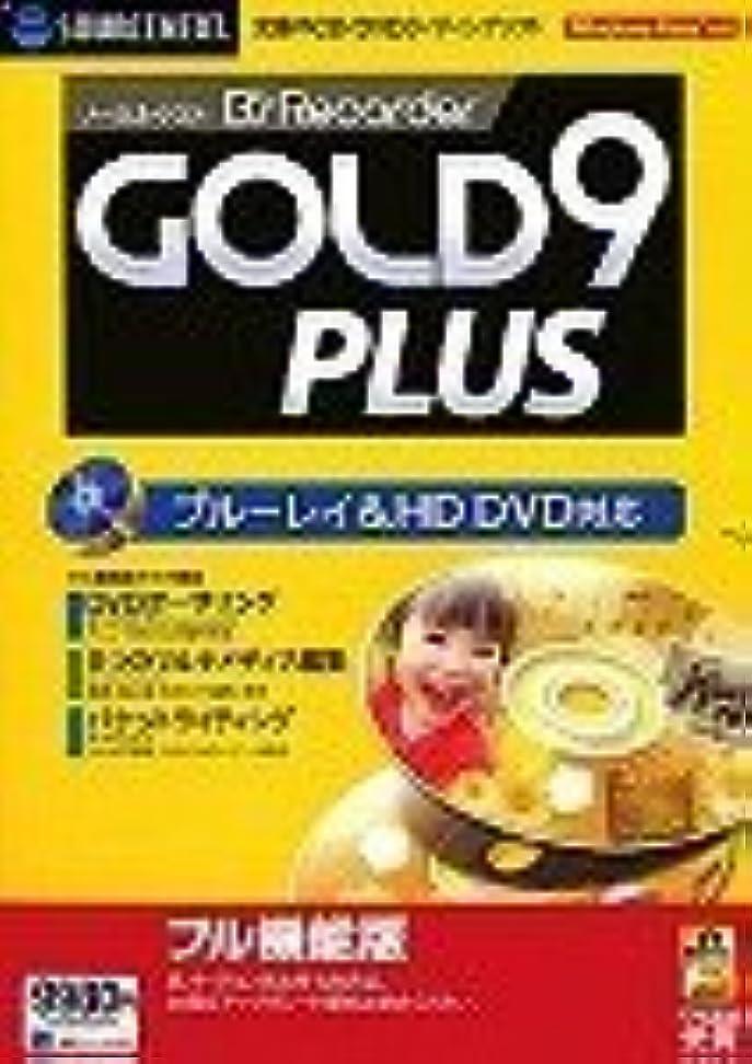 漏斗示す手紙を書くソースネクスト B's Recorder GOLD9 PLUS フル機能版