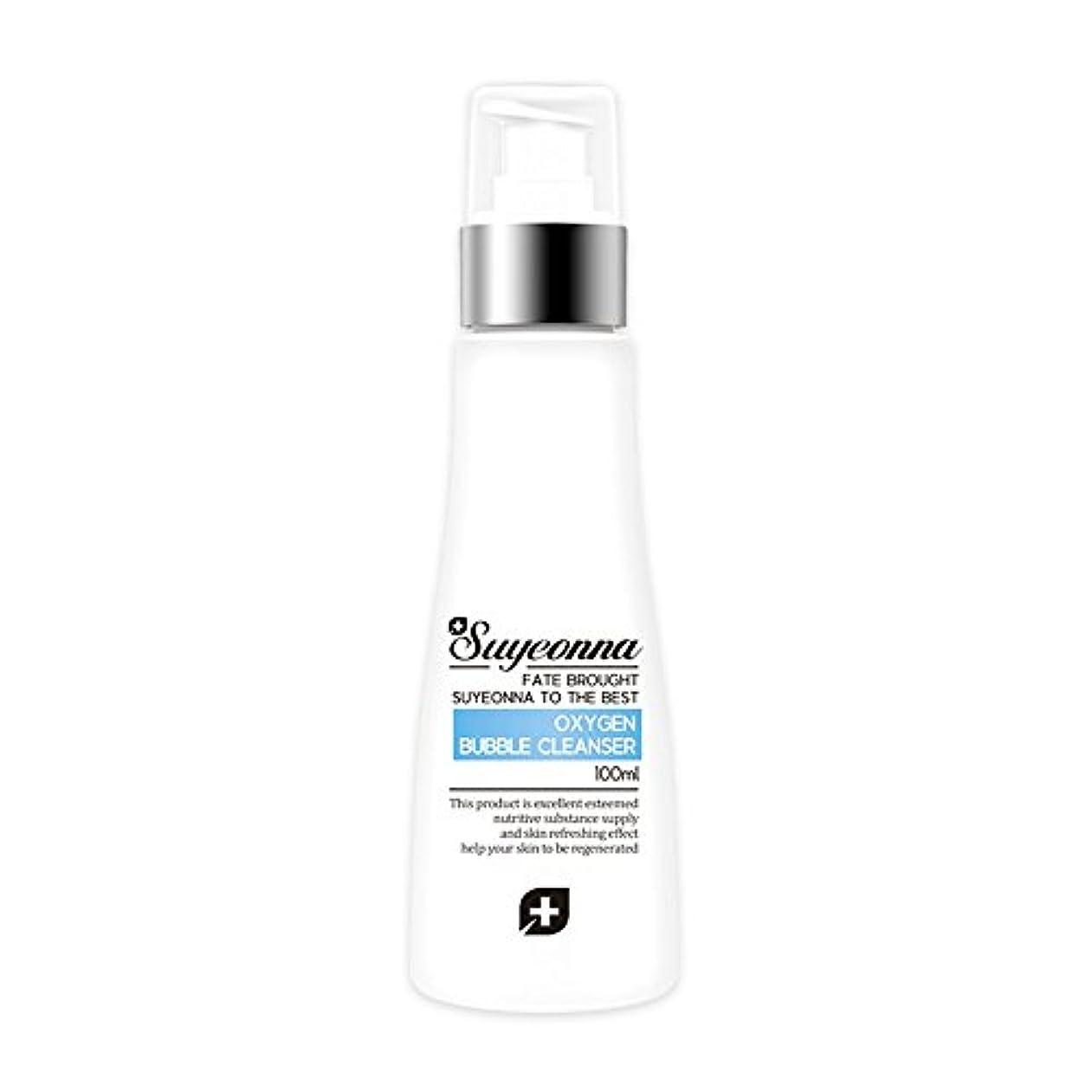 分割酸度注釈Suyeonna Oxygen Bubble Cleanser (シングル)