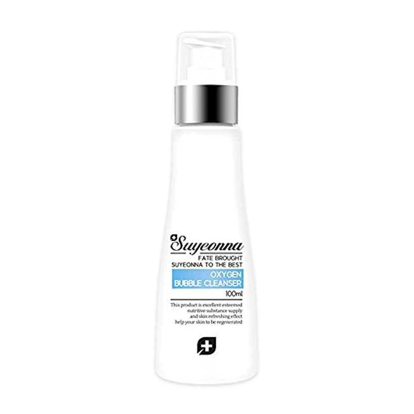 Suyeonna Oxygen Bubble Cleanser (シングル)