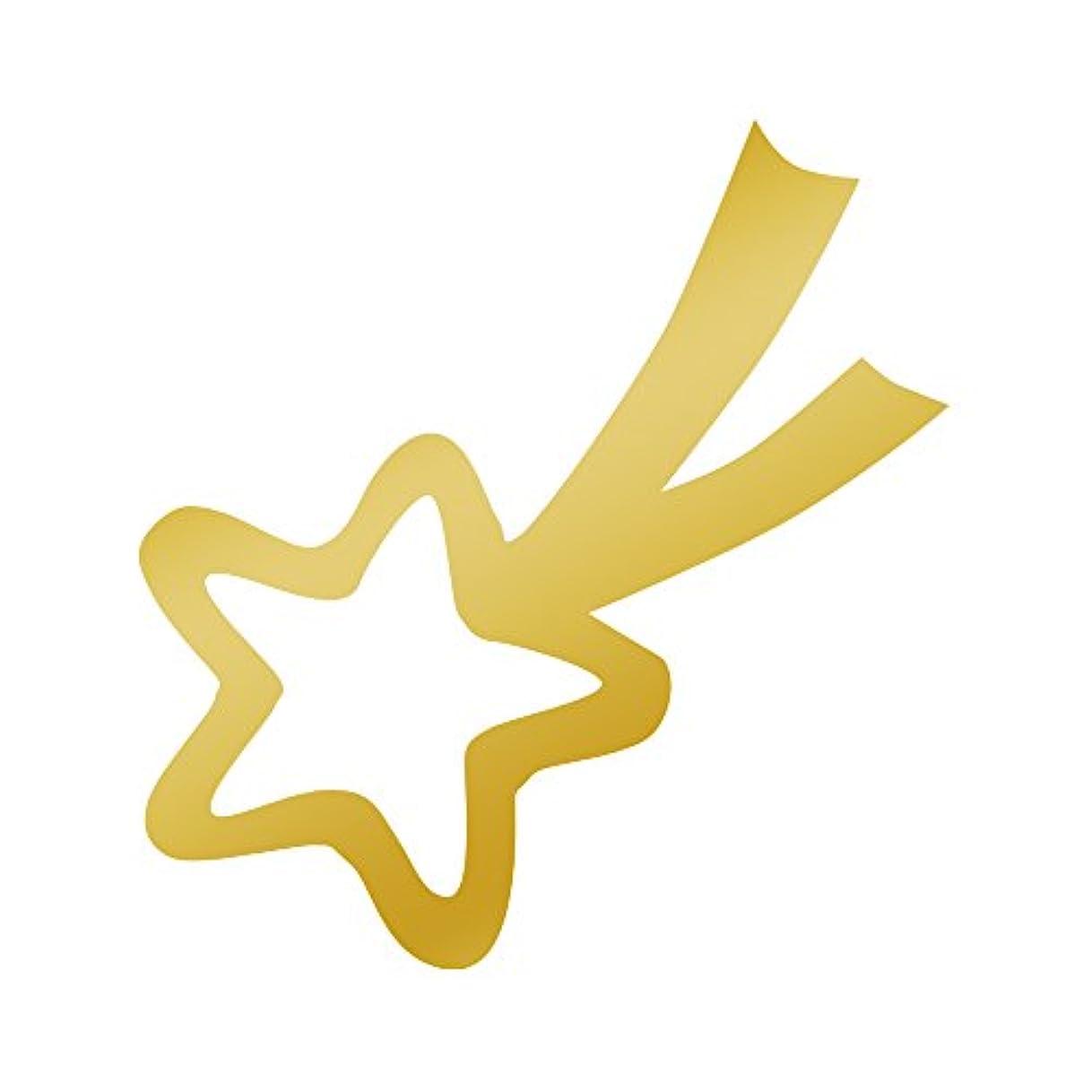 まとめる町明らかにするリトルプリティー ネイルアートパーツ 流れ星 S ゴールド 10個