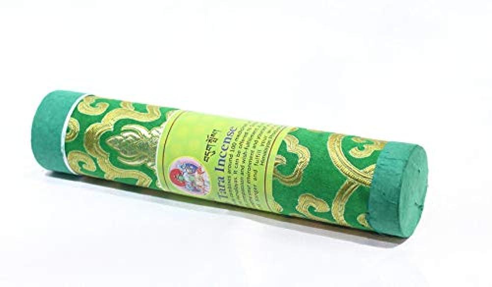 トロイの木馬集中的な深遠◆高級◆チベットお香◆箱本入り◆浄化用◆Tara Incense (緑)