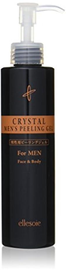 ペインティング原子水曜日エルソワ化粧品(ellesoie) クリスタル メンズピーリングジェル 男性向け
