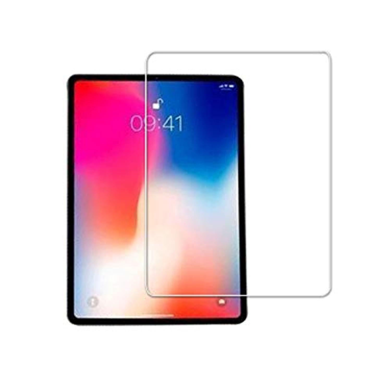 プーノトランスペアレント平和windykids Apple iPad Pro 12.9 2018 保護フィルム ipad 12.9 inch ガラスフィルム フィルム アイパット129インチ 保護 ガラス 強化ガラス 9H ipad-pro129-2018,ガラスフィルム ipad-pro129-2018,ガラスフィルム