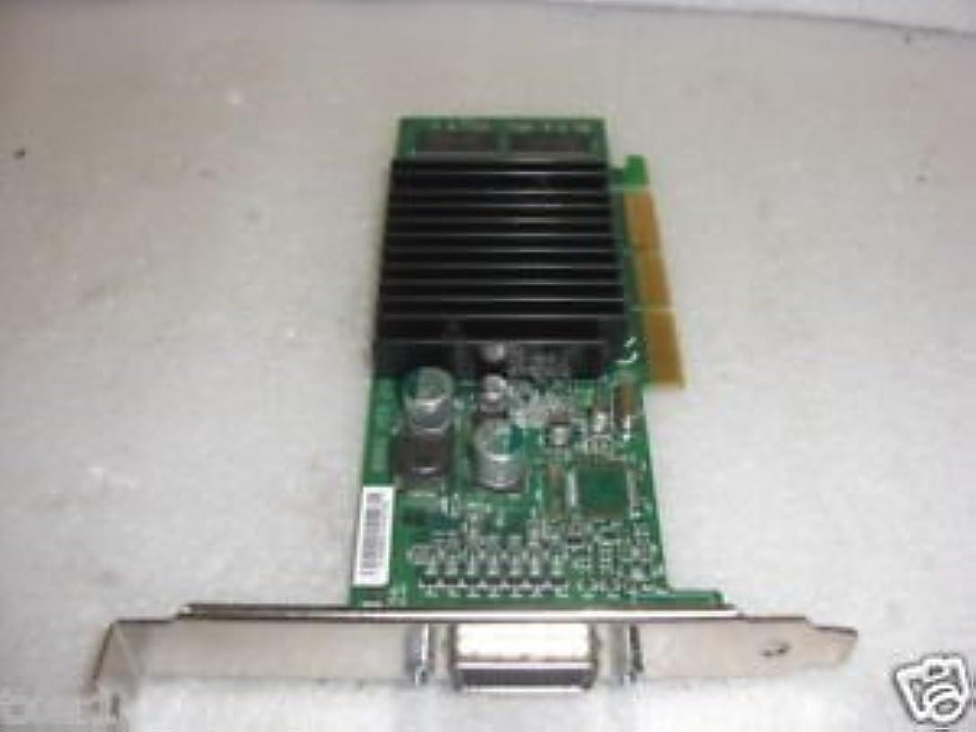 ほこり尊敬絶滅したHP 274622 – 001 HP quadro4 AGP 4 x 64 MB DVI SHORTブラケットカード