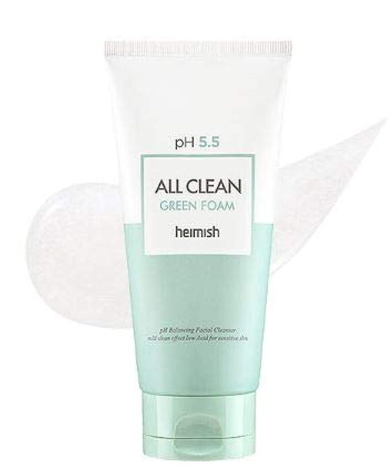 タイピスト扇動ベリー[heimish] All Clean Green Foam 150g / [ヘイミッシュ] オールクリーン グリーン フォーム 150g [並行輸入品]