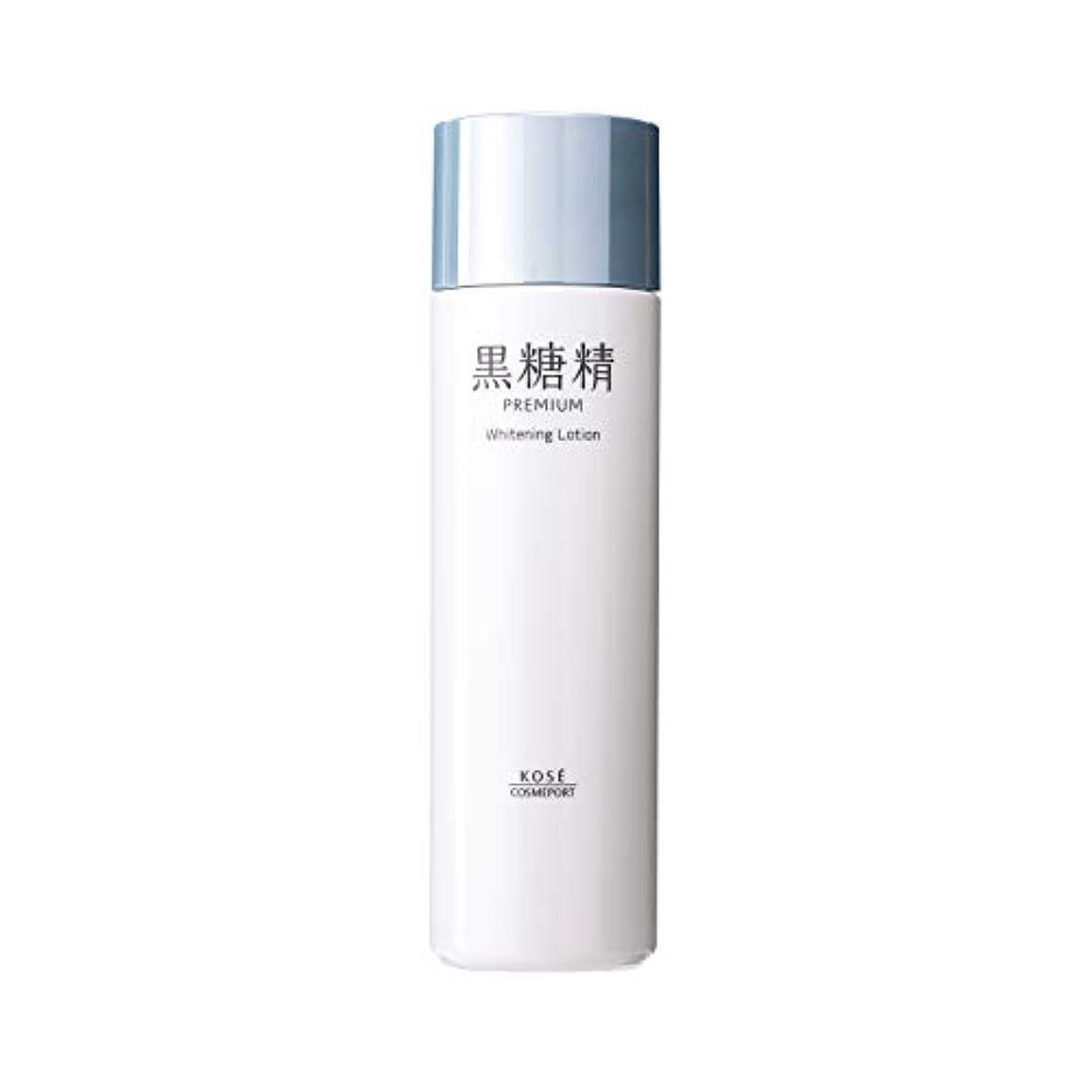 適度なゲストかんがいKOSE 黒糖精 プレミアム ホワイトニング ローション 薬用美白 化粧水 180ml (医薬部外品)