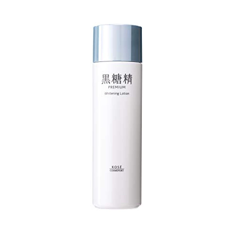 KOSE 黒糖精 プレミアム ホワイトニング ローション 薬用美白 化粧水 180ml (医薬部外品)