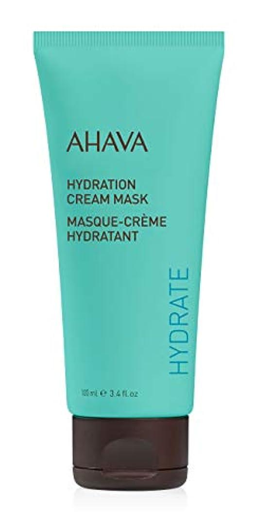 ひどいムスタチオ上回るアハバ Hydration Cream Mask (Limited Edition) 100ml/3.4oz並行輸入品
