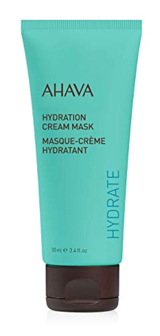 グレートバリアリーフ基礎理論知らせるアハバ Hydration Cream Mask (Limited Edition) 100ml/3.4oz並行輸入品