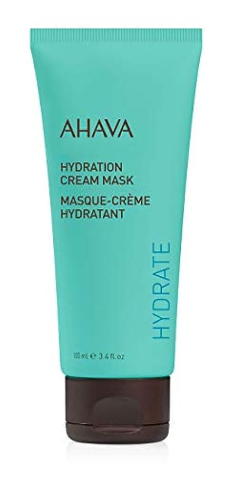 近傍国旗激怒アハバ Hydration Cream Mask (Limited Edition) 100ml/3.4oz並行輸入品