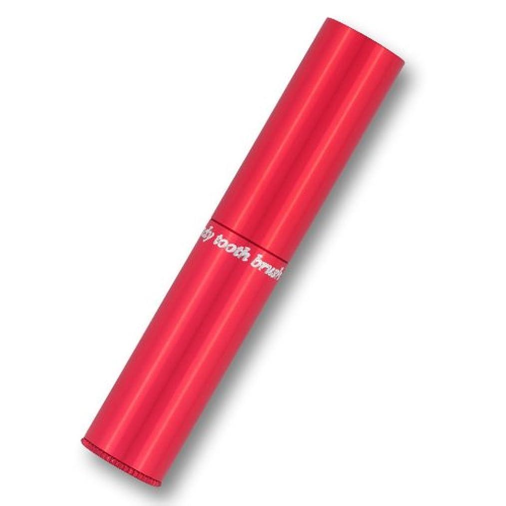 プリーツ噴水携帯歯ブラシ?タベタラmigaCO(レッド)