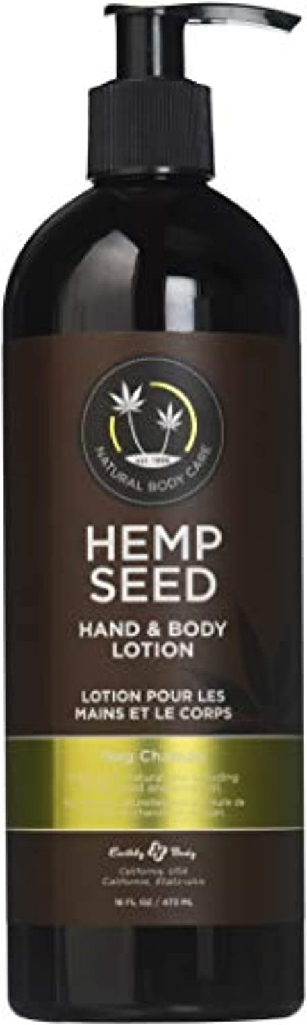 Hand & Body Lotion Nag Champa 16oz by Earthly Body