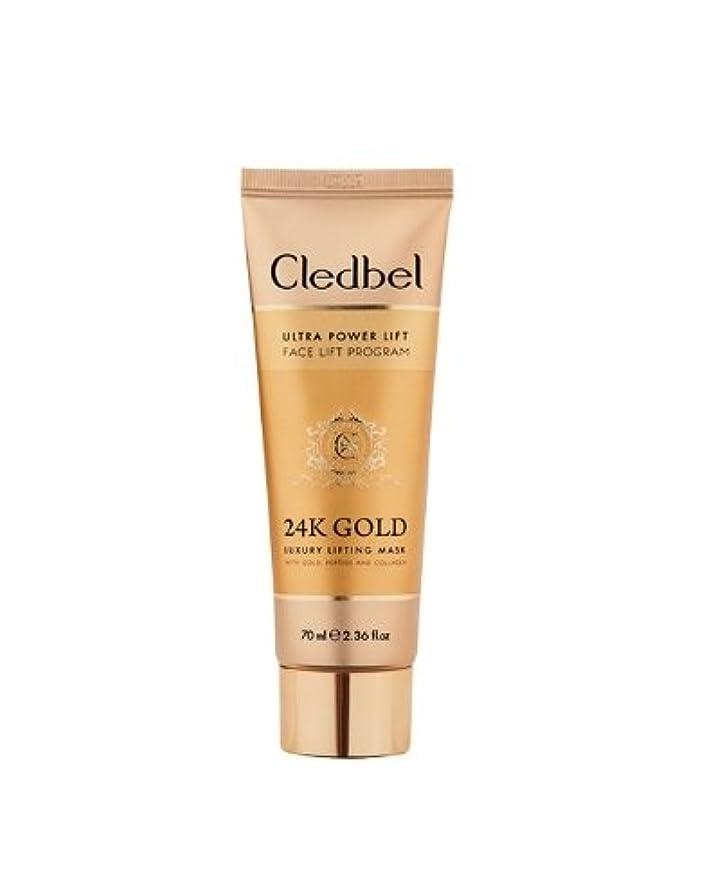 一見真実に急速な[Cledbel]Cledbel Ultra Power Lift 24K Gold Luxury Lifting Mask 70ml