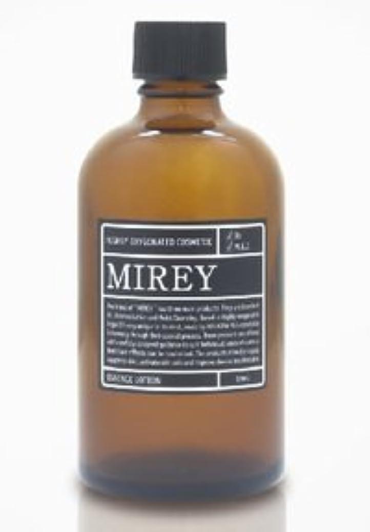 上級不安司書MIREY ミレイ  エッセンスローション 90ml