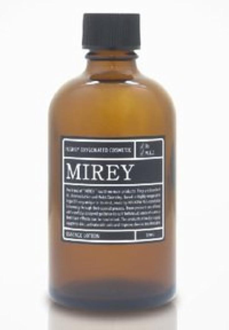 モトリー活気づける出身地MIREY ミレイ  エッセンスローション 90ml