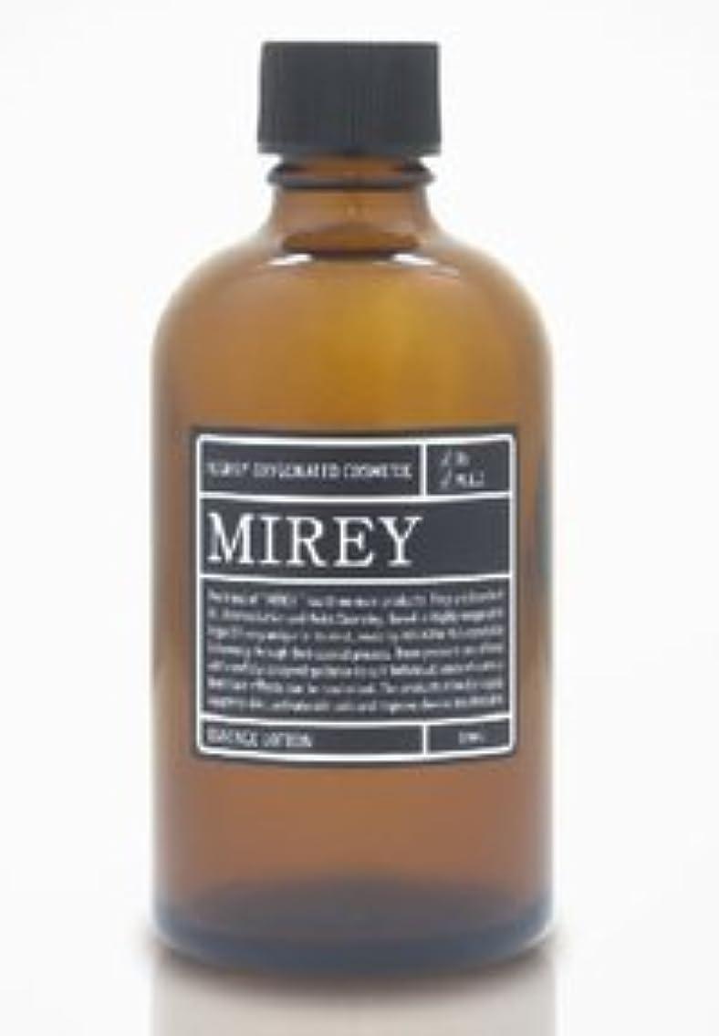 振り子名目上の類推MIREY ミレイ  エッセンスローション 90ml