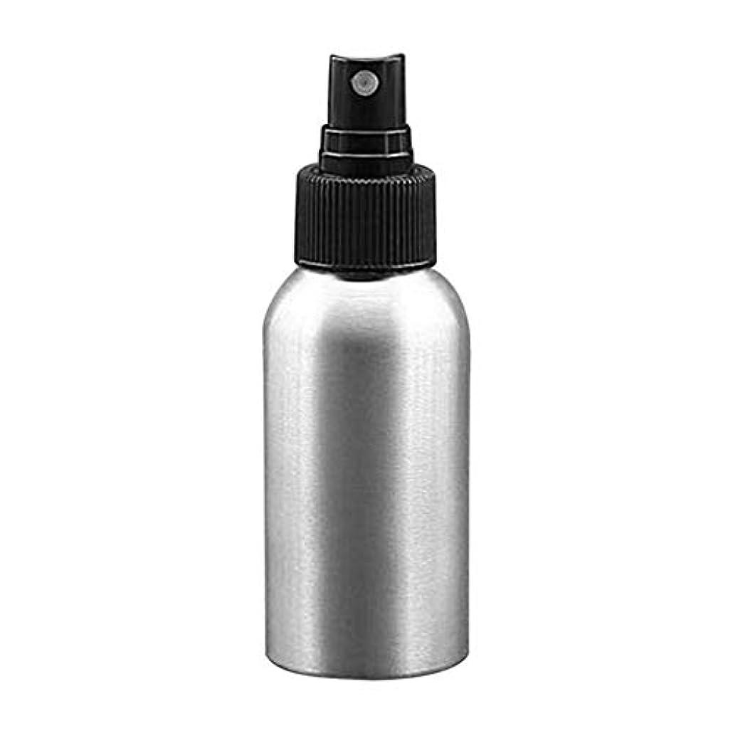 ヨーグルト慢排気アルミスプレーボトル 小分けボトル トラベルボトル 美容ボトル 霧吹き ガラスボトル 漏れ防止 化粧水 美容液 遮光 化粧品ボトル おしゃれ 精製水 詰替ボトル 詰め替え ミニ 携帯便利 軽量 旅行用 アルミニウム