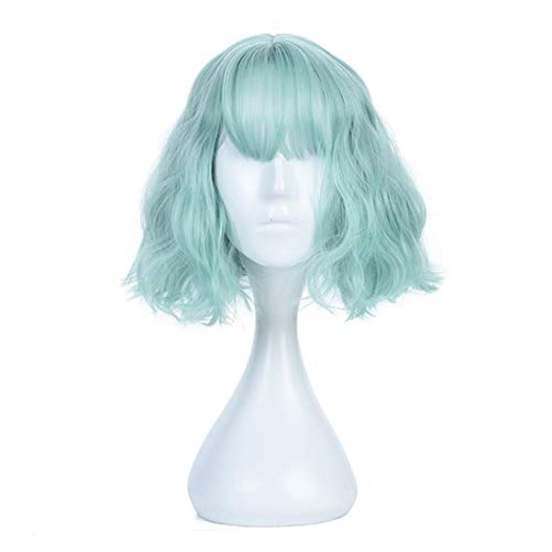 軍艦目の前の練るYOUQIU 女性のかつらのためのフラット前髪コスプレ衣装デイリーパーティーウィッグと12インチ女子ショートボボ髪カーリーの合成 (色 : Blonde light Green, サイズ : 12