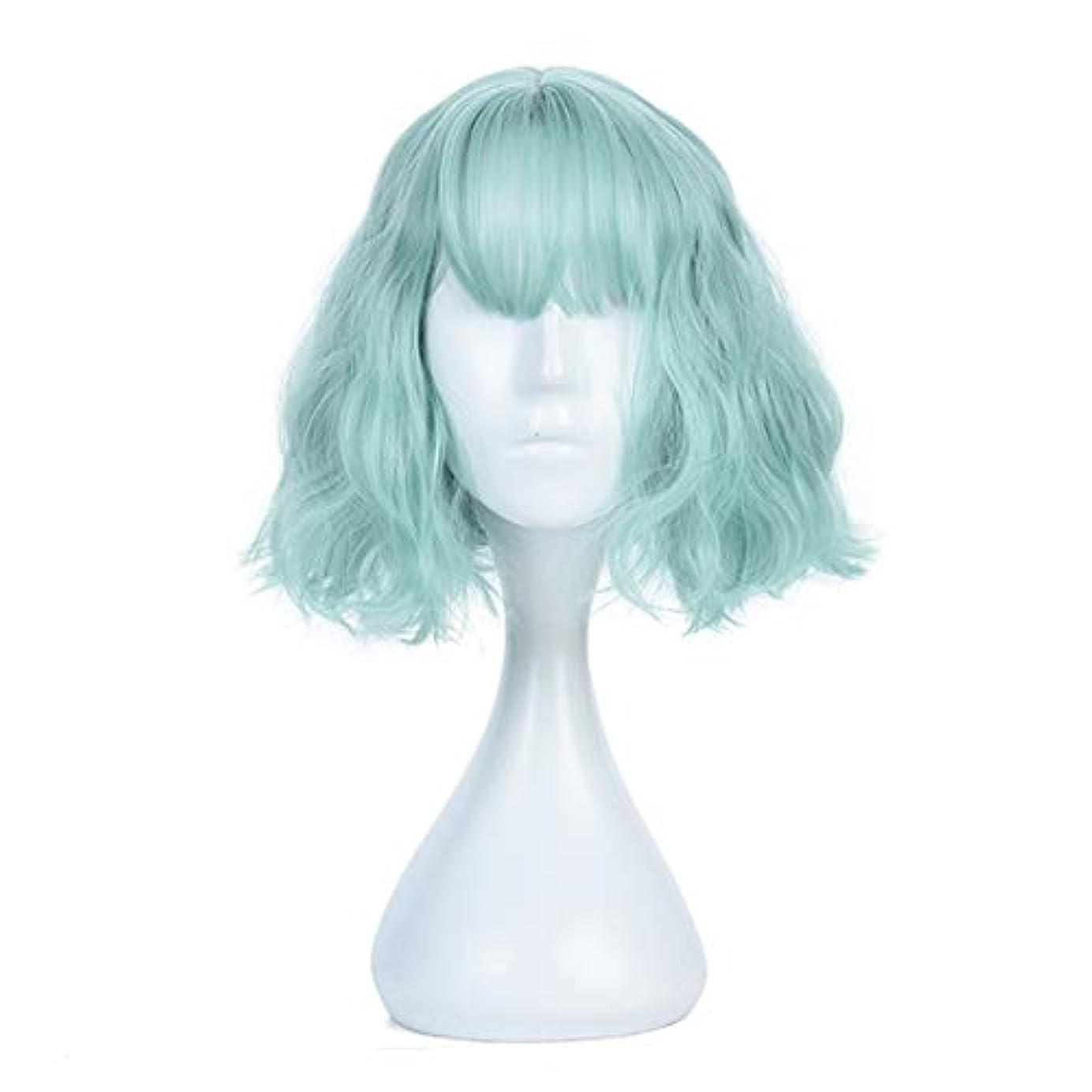 充実地区サミュエルYOUQIU 女性のかつらのためのフラット前髪コスプレ衣装デイリーパーティーウィッグと12インチ女子ショートボボ髪カーリーの合成 (色 : Blonde light Green, サイズ : 12
