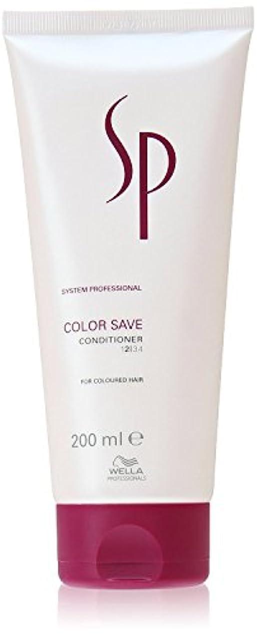消す処方マンハッタンウェラ SP カラーセーブ コンディショナー Wella SP Color Save Conditoner 200 ml [並行輸入品]