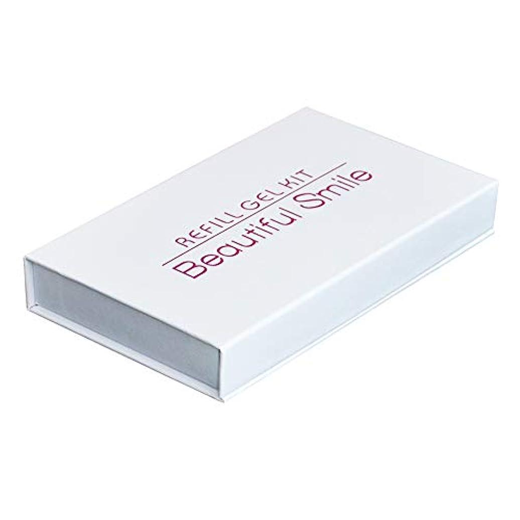 宿題サイトラインレンダリング歯のホワイトニングジェル 3個セット 3x3ml (18%過酸化尿配合)