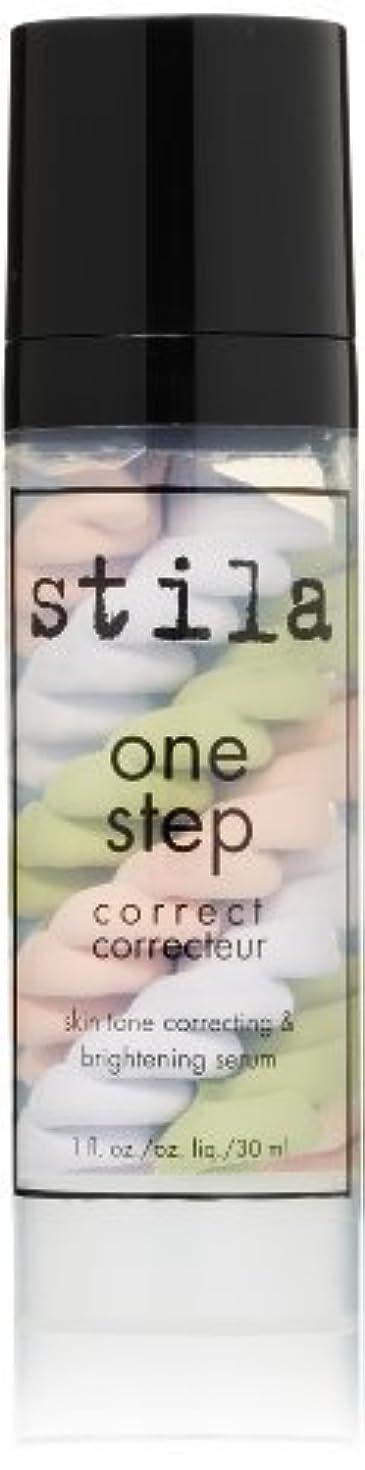 日帰り旅行にスーダン権限を与えるstila One Step Correct, 1 fl. oz. by stila [並行輸入品]