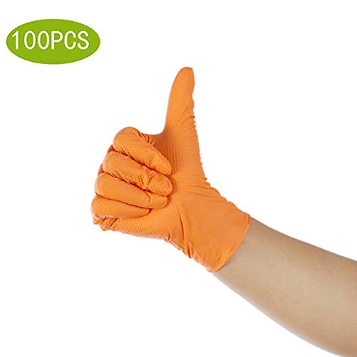 メジャー事前乳白色使い捨て手袋軽量9インチパウダーフリーラテックスフリーライト作業厚手の使い捨てゴム手袋、滑り止めパームプリントグレードタトゥーメディカル試験手袋100倍 (Color : Yellow, Size : S)
