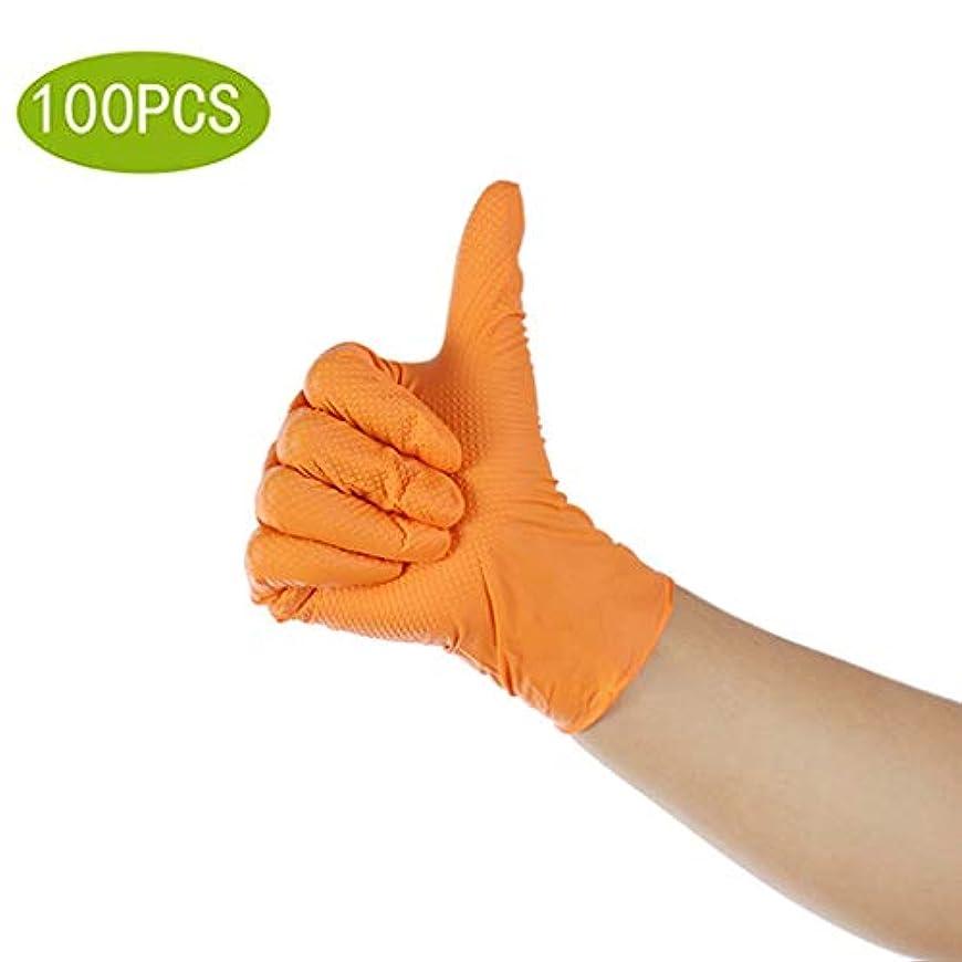 木材バルコニー意志使い捨て手袋軽量9インチパウダーフリーラテックスフリーライト作業厚手の使い捨てゴム手袋、滑り止めパームプリントグレードタトゥーメディカル試験手袋100倍 (Color : Yellow, Size : S)
