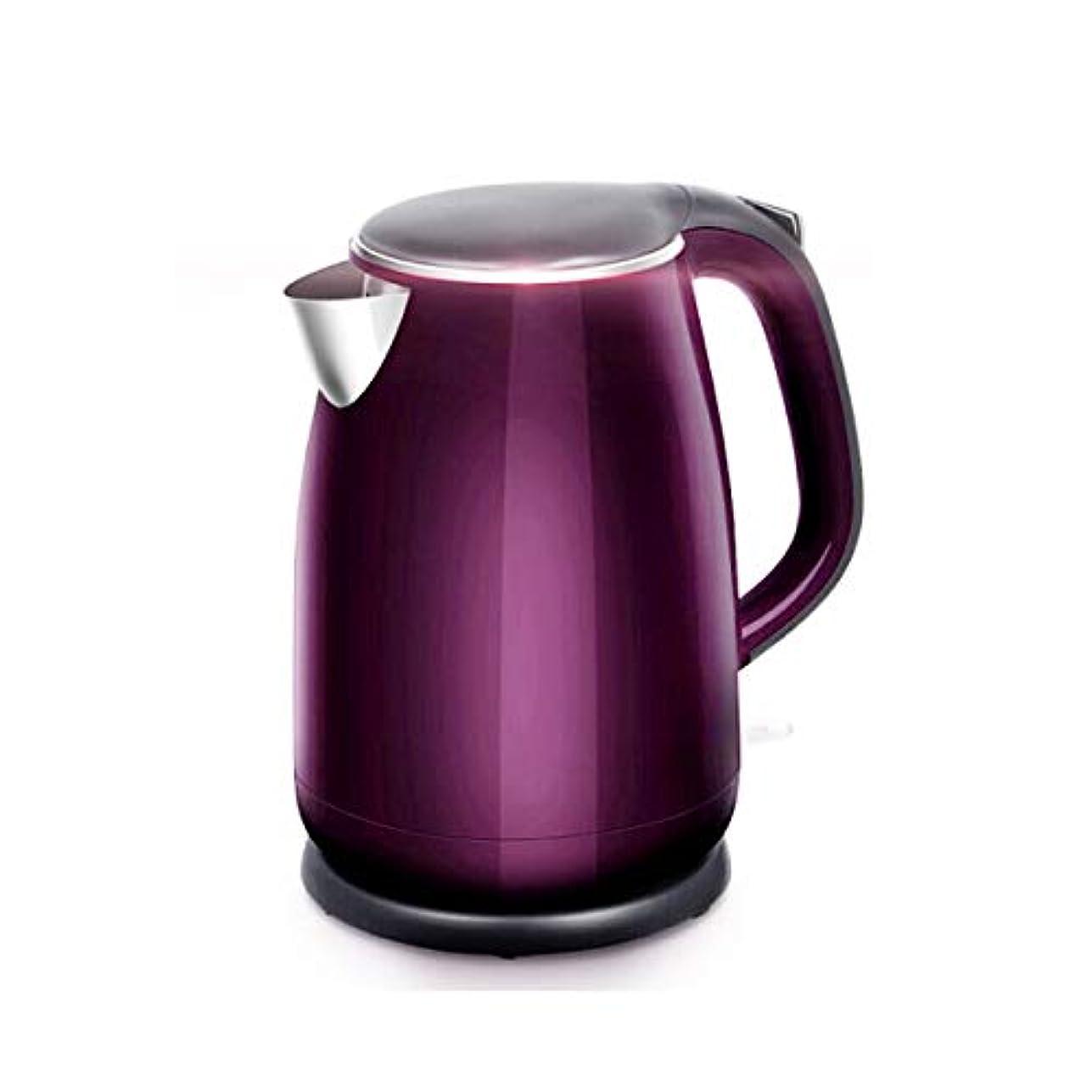 チャンバー伝染病ピニオンHongyushanghang ステンレス電気ケトル、1.8L、青、赤、紫、自動電源オフ、適用電圧:110V?220V ユニーク (Color : Purple)