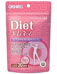PDギムネマダイエット粒 150粒×(10セット)
