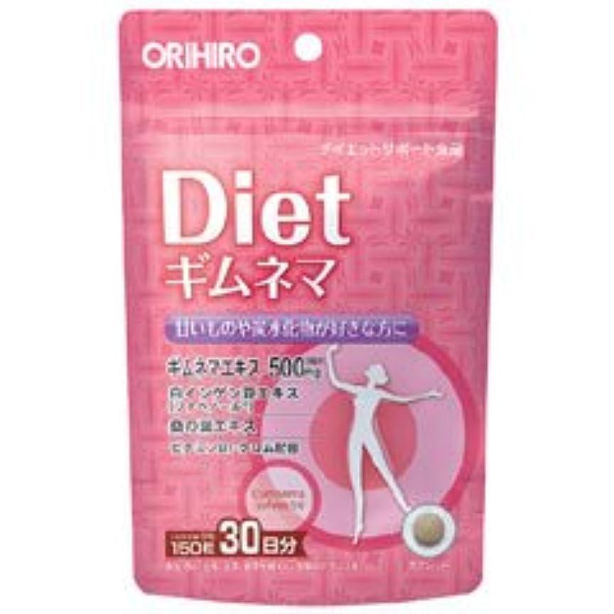 アナリスト脆い休憩Dietギムネマ PD(単品)オリヒロ
