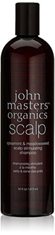 小康塩辛い厚さジョンマスターオーガニック スペアミント&メドウスイートスキャルプシャンプースリムビッグ 473ml