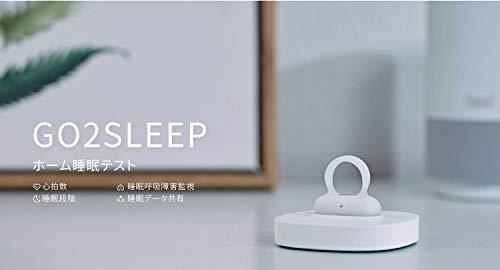SLEEPS 睡眠測定器 GO2SLEEP パルスオキシメーター 心拍数、AHI指数、睡眠リズム測定