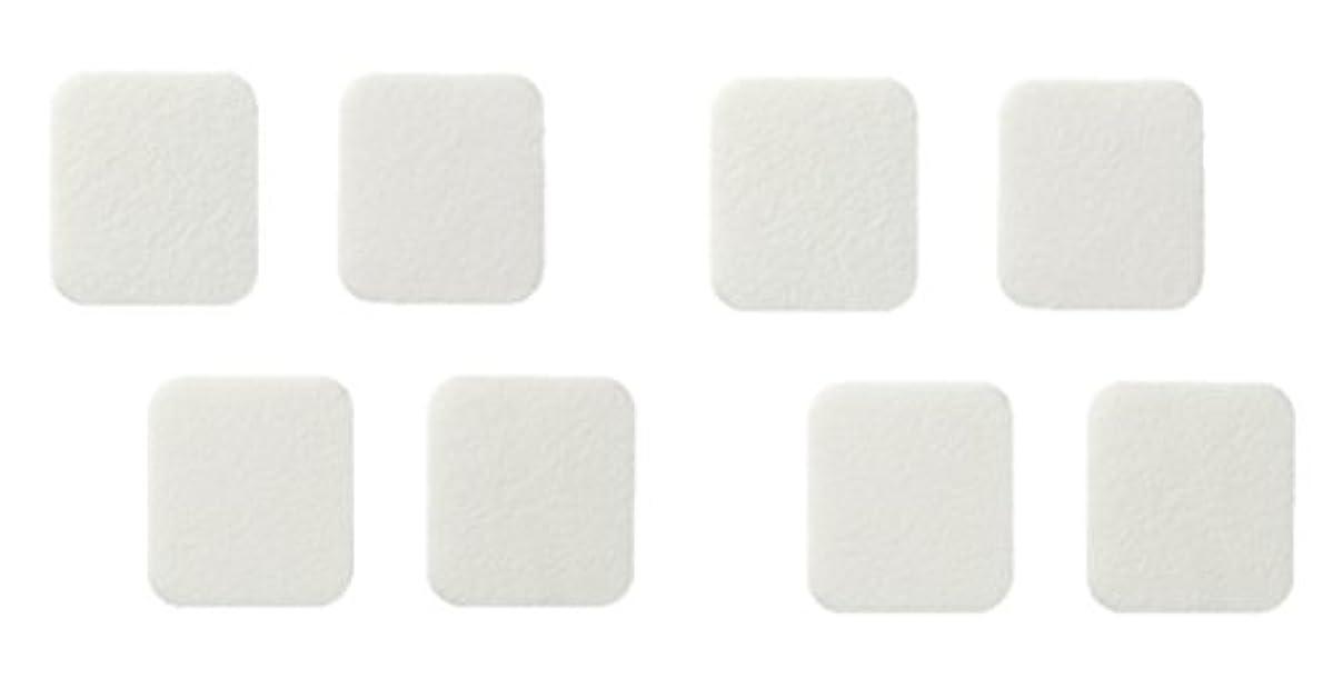 白い深めるパン屋ふんわりラテックス化粧パフ 化粧パフ スポンジ ふんわり やわらか 天然ゴム ラテックス ファンデーション 4個入 (8個入り(4個入り×2))
