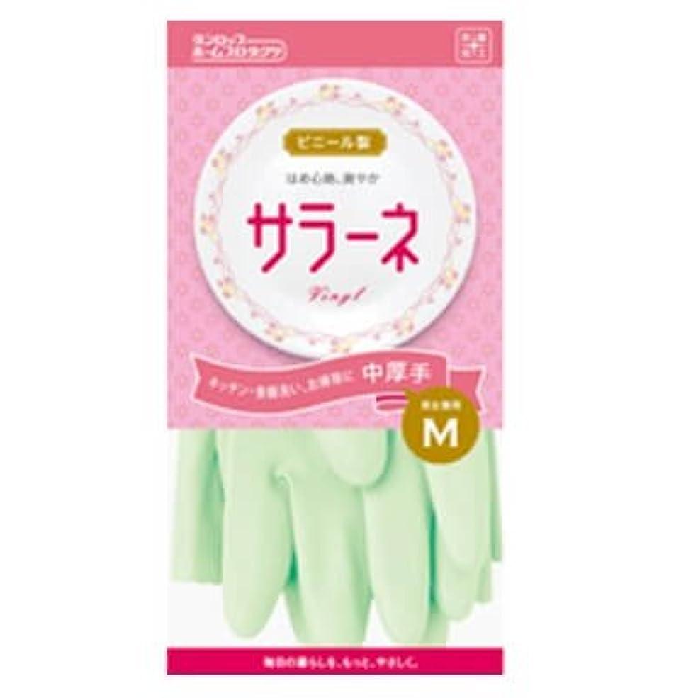 乳製品見出しコール【ケース販売】 ダンロップ サラーネ 中厚手 M グリーン (10双×12袋)