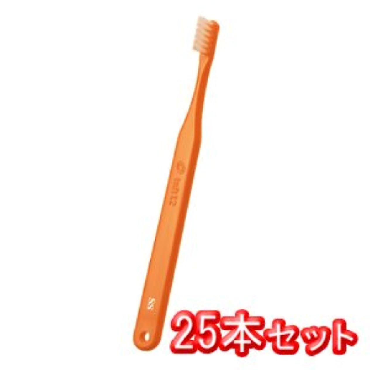 オーラルケア タフト12 歯ブラシ 25本入 スーパーソフト SS オレンジ