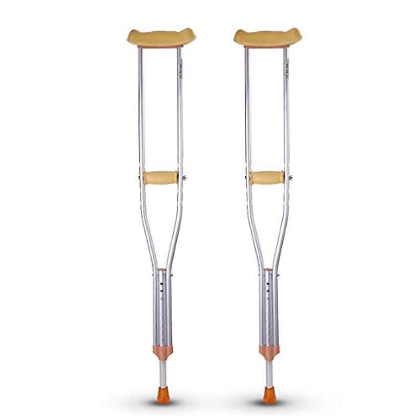 衝突する確保するタイプライター軽量歩行補助調節可能な松葉杖、アルミニウム松葉杖、ダブル調節可能な松葉杖、通常の高さ-ペア、軽量耐久性 Double