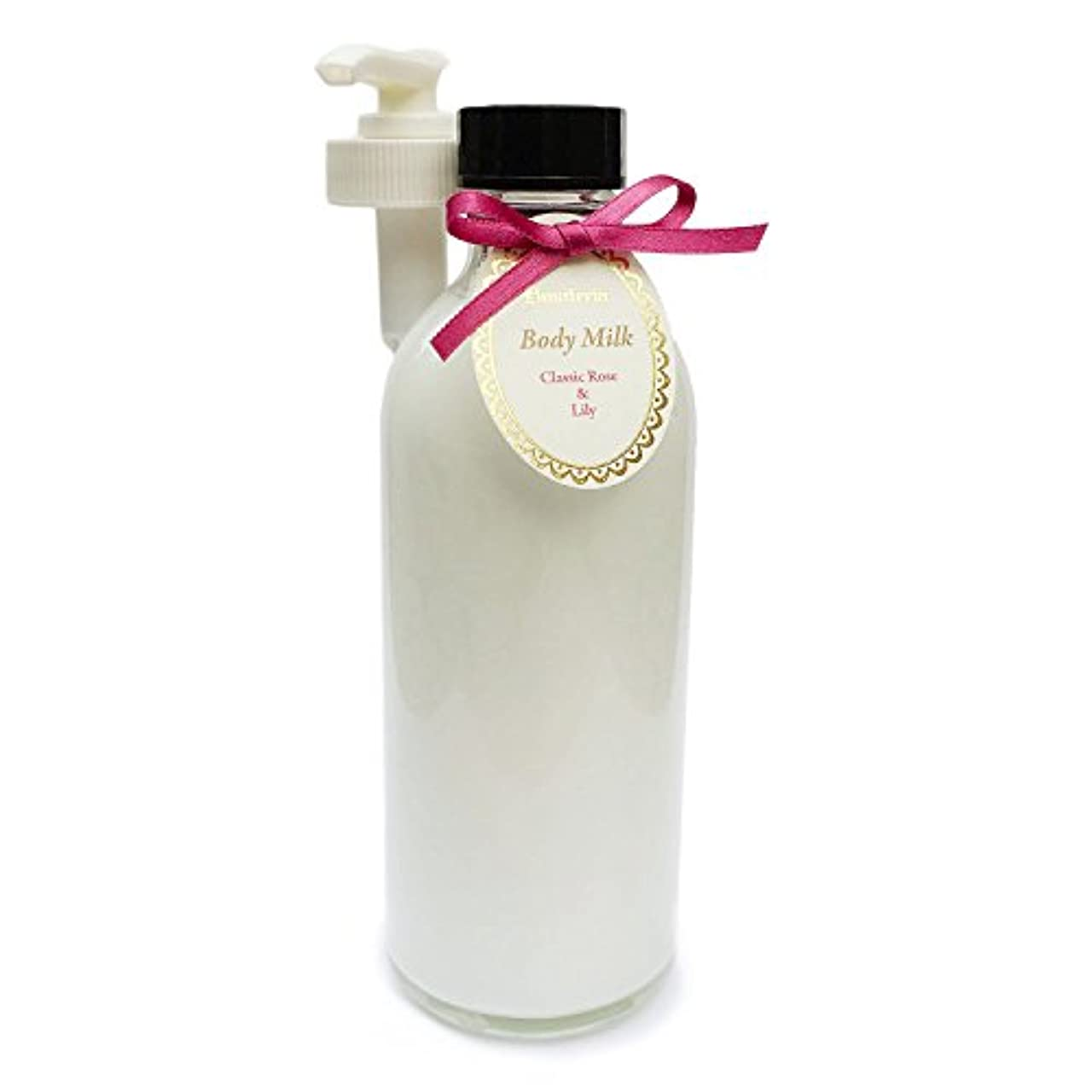 勃起の頭の上慢D materia ボディミルク クラシックローズ&リリー Classic Rose&Lily Body Milk ディーマテリア